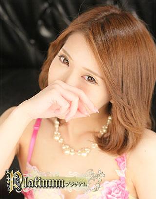 Erika Ichijyo